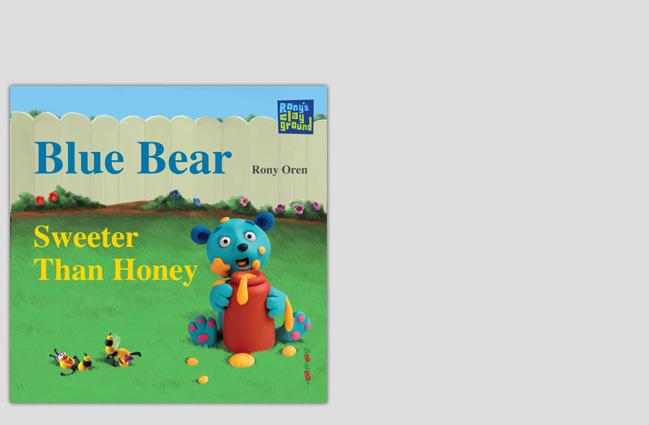 Sneak Peak: Blue Bear - Sweeter than Honey - 1