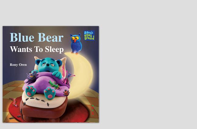 Sneak Peak: Blue Bear Wants to Sleep - 1