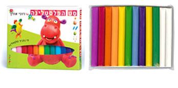 Clay Box: 250 gr - Hippo